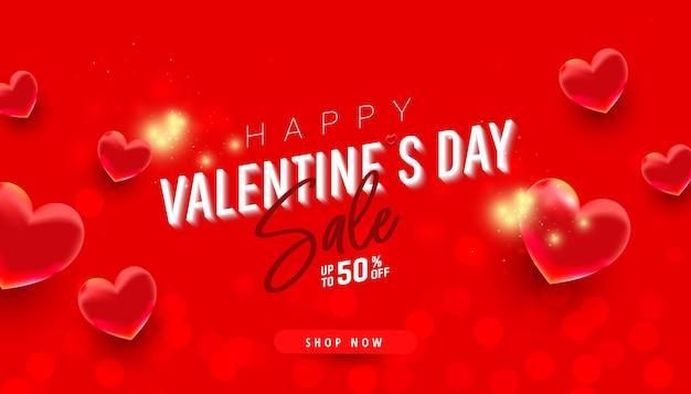 Ballons à air coeur rose réaliste brillant avec texte de réduction. bannière tendance pour la saint-valentin