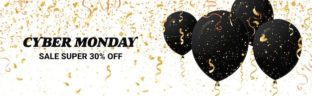 Ballons à air grande vente bannière cyber lundi offre spéciale promotion marketing concept de magasinage de vacances