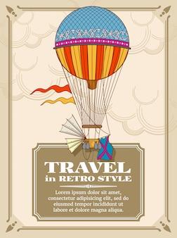 Ballons chauds à l'air en fond de ciel. ballon de transport vintage de liberté, illustration de la carte