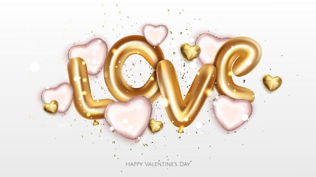 Ballons réalistes de couleur or lettre amour avec des confettis scintillants