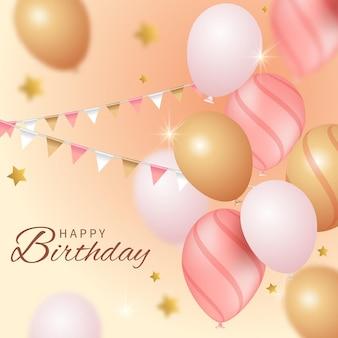 Ballons réalistes, or rose et blanc, carte d'anniversaire délicate