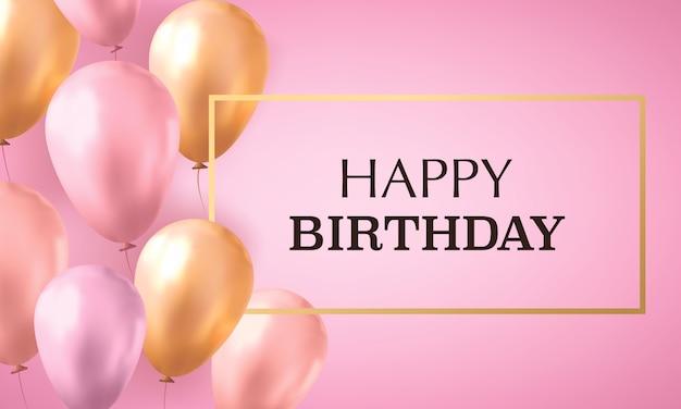 Ballons réalistes or et roses remplis d'hélium sur fond rose avec texte joyeux anniversaire.