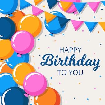 Balloons et fond d'anniversaire de guirlande