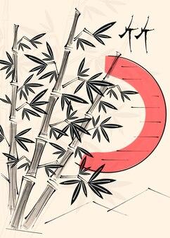 Bambous et soleil rouge. illustration vectorielle