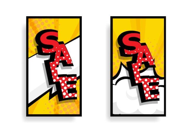 Bande dessinée étiquette de vente, pop art