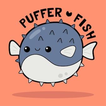 Bande dessinée mignonne de vie marine avec le poisson-globe de vocabulaire