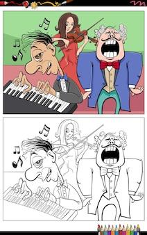Bande dessinée musiciens personnages groupe page de livre de coloriage