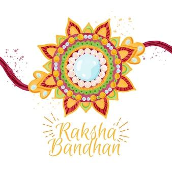 Bandhan aquarelle raksha