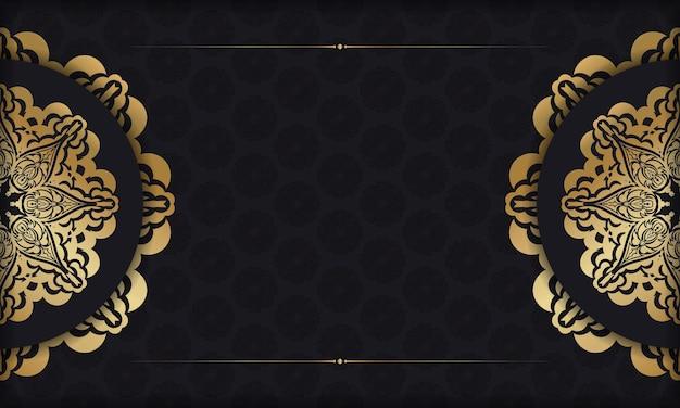 Baner en noir avec un luxueux motif doré