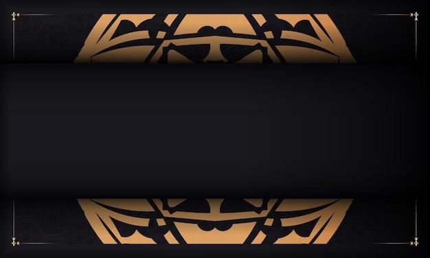 Baner en noir avec un luxueux motif orange et une place sous le logo