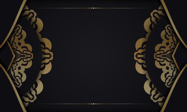 Baner en noir avec un motif doré luxueux et un espace pour votre logo ou texte
