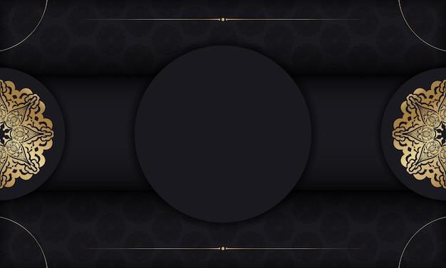 Baner En Noir Avec Un Motif Doré Luxueux Et Une Place Pour Votre Logo Vecteur Premium