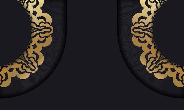 Baner en noir avec un motif doré luxueux et une place pour votre texte