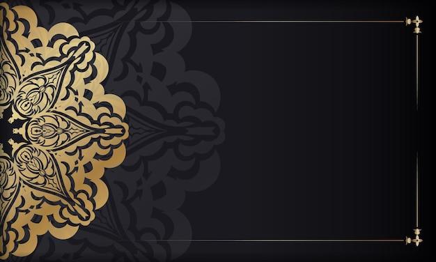 Baner en noir avec un motif doré luxueux et une place sous le logo