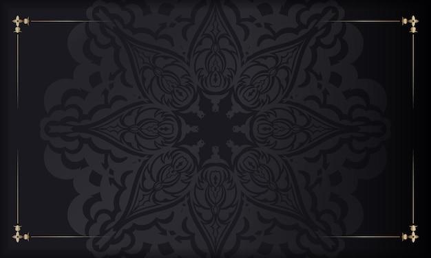Baner En Noir Avec Un Motif Doré Luxueux Et Une Place Sous Le Logo Vecteur Premium