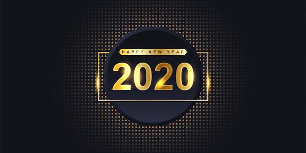 Bannière 2020 bonne année
