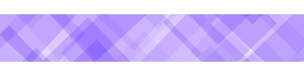 Bannière abstraite de carrés ou de losanges translucides aux couleurs violettes