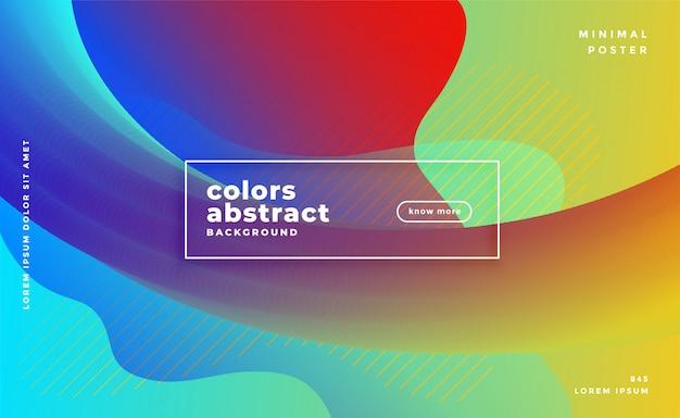 Bannière abstraite colorée avec des formes ondulées