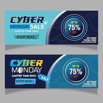Bannière abstraite du cyber lundi