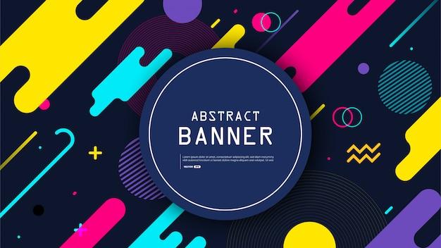 Bannière abstraite avec fond moderne
