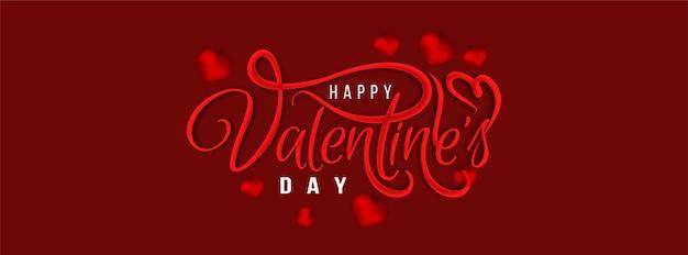 Bannière abstraite happy valentine's day