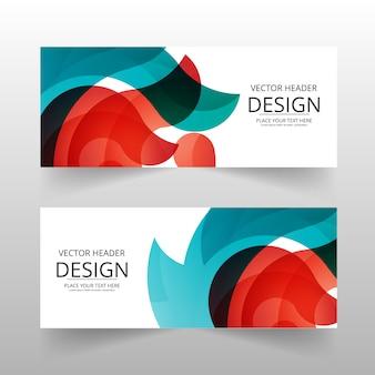Bannière abstraite multicolore