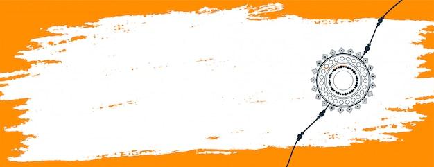 Bannière abstraite raksha bandhan avec espace de texte