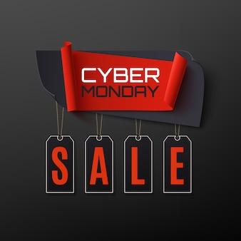 Bannière abstraite de vente cyber monday sur fond noir