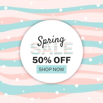 Bannière abstraite de vente de printemps sur rayures colorées horizontales / 50% de réduction
