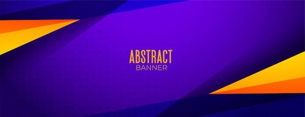 Bannière abstraite violette dans un style sport