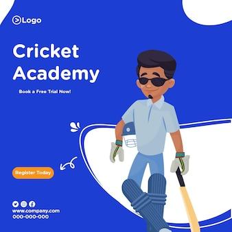 Bannière de l'académie de cricket