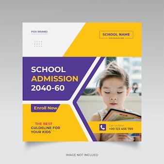 La bannière d'admission à l'école ou les admissions carrées ouvrent le modèle de publication sur les médias sociaux