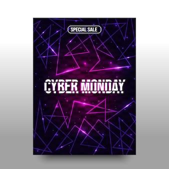 Bannière d'affiche cyber monday avec ligne rougeoyante.