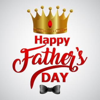 Bannière ou affiche pour la fête des pères heureuse