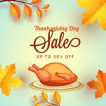 Bannière ou affiche de vente de thanksgiving.