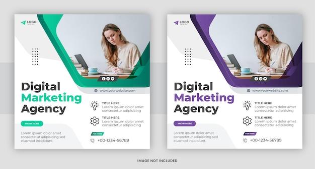 Bannière d'agence de marketing numérique ou conception de modèle de publication sur les médias sociaux