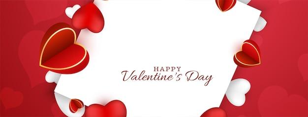Bannière d'amour belle saint valentin