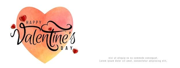 Bannière d'amour joyeuse saint valentin