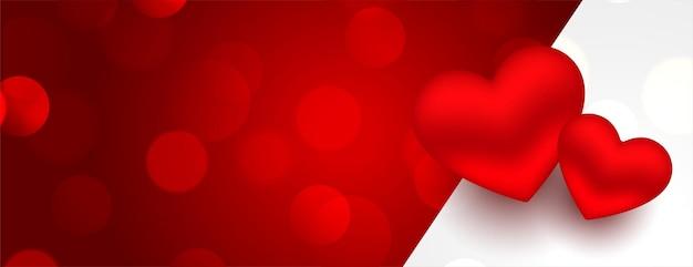 Bannière d'amour réaliste saint valentin avec espace de texte