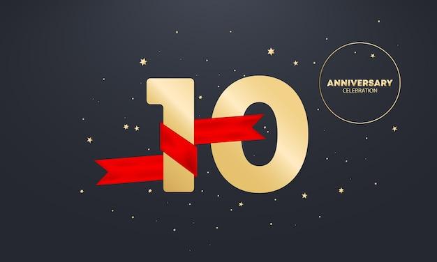 Bannière anniversaire 10 ans avec ruban rouge sur blanc. fête des dix ans. modèle d'affiche ou de brochure. vecteur eps 10. isolé sur fond.