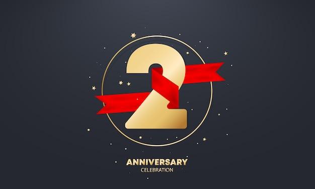 Bannière anniversaire 2 ans avec ruban rouge sur blanc. fête de deux ans. modèle d'affiche ou de brochure. vecteur eps 10. isolé sur fond.