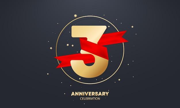 Bannière anniversaire 3 ans avec ruban rouge sur blanc. célébration de trois ans. modèle d'affiche ou de brochure. vecteur eps 10. isolé sur fond.