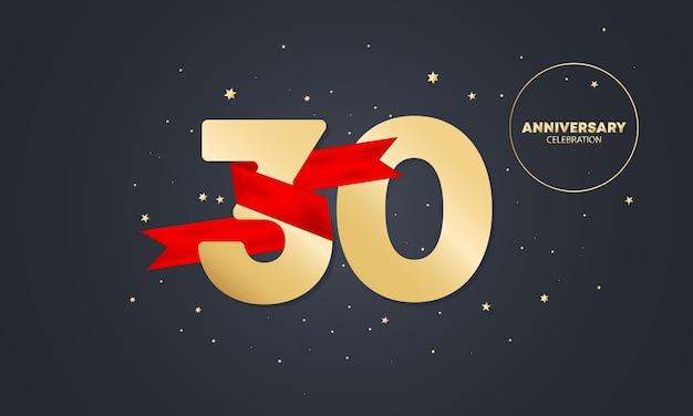 Bannière anniversaire 30 ans avec ruban rouge sur blanc. célébration des trente ans. modèle d'affiche ou de brochure. vecteur eps 10. isolé sur fond.