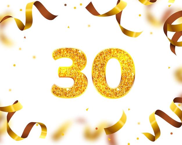 Bannière anniversaire 30e, mouche de ruban d'or. illustration vectorielle