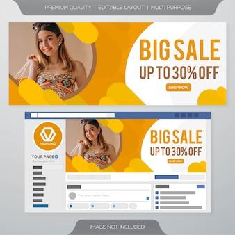 Bannière des annonces de vente sur les médias sociaux