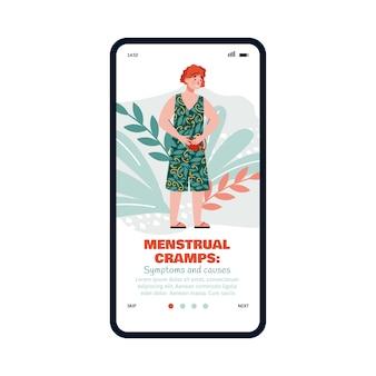 Bannière d'application de crampes menstruelles - femme de dessin animé avec douleurs menstruelles