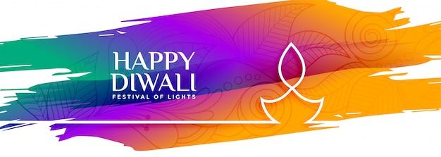 Bannière aquarelle colorée de joyeux diwali avec diya de ligne