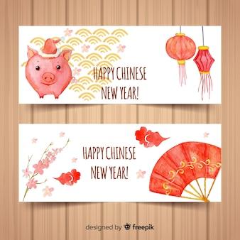 Bannière aquarelle du nouvel an chinois