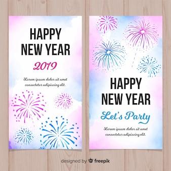Bannière aquarelle nouvel an 2019 avec feux d'artifice