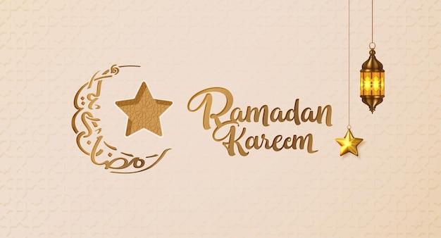 Bannière arabe ramadan kareem